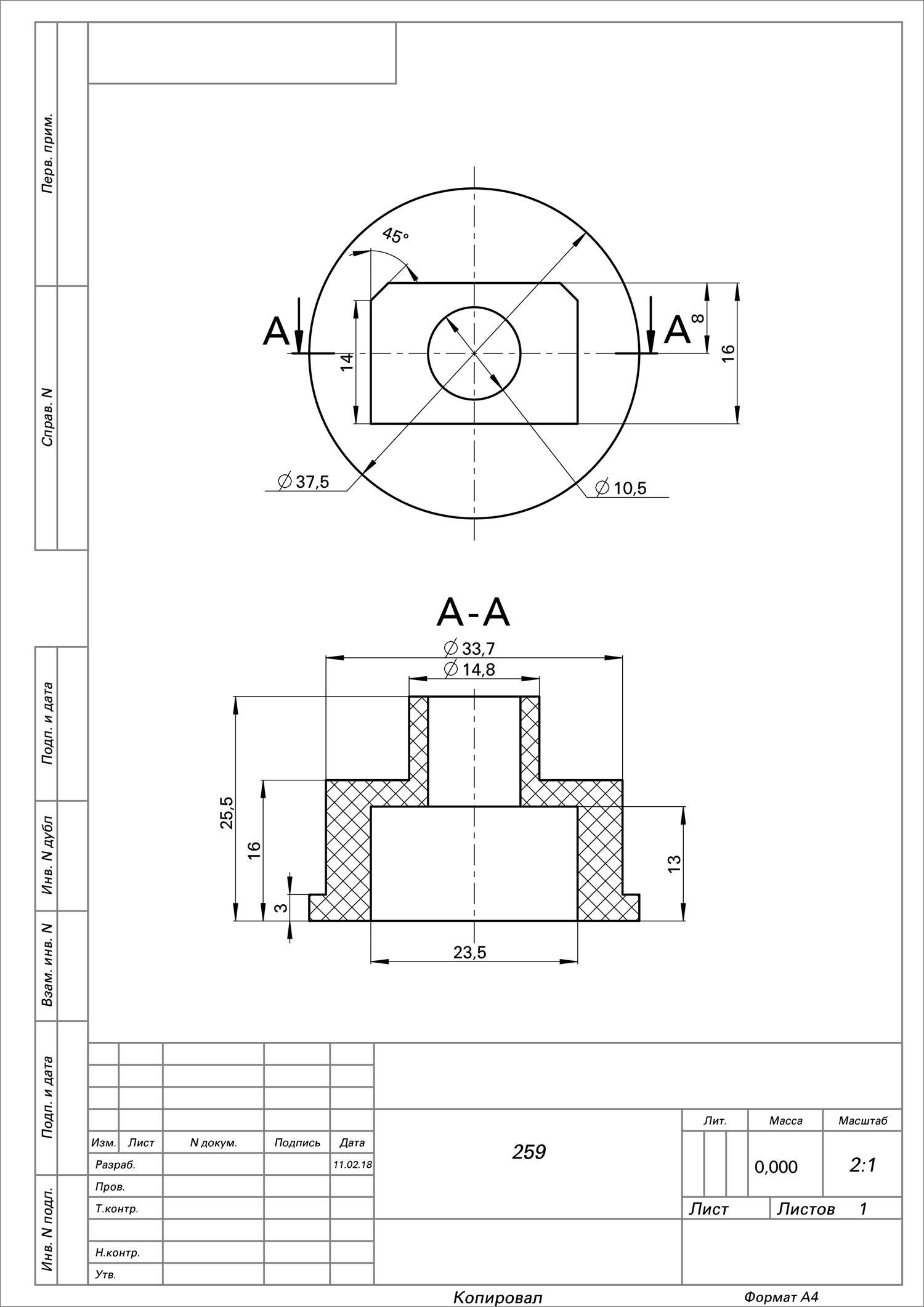 Наконечник проводов заднего фонаря полуприцепов (п/ф 259)