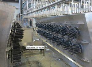 Промышленная установка с бильными пальцами